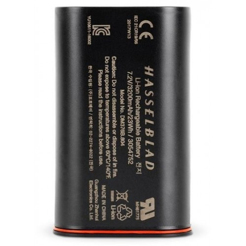 Rechargeable Battery 3200 mAh (for X System)
